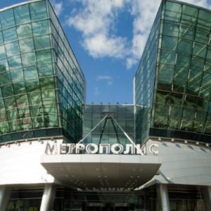 Из-за угрозы взрыва в Москве эвакуирован торговый центр «Метрополис»