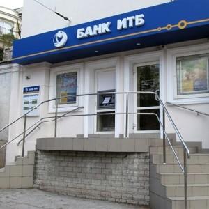 Отозваны лицензии у 3 российских банков