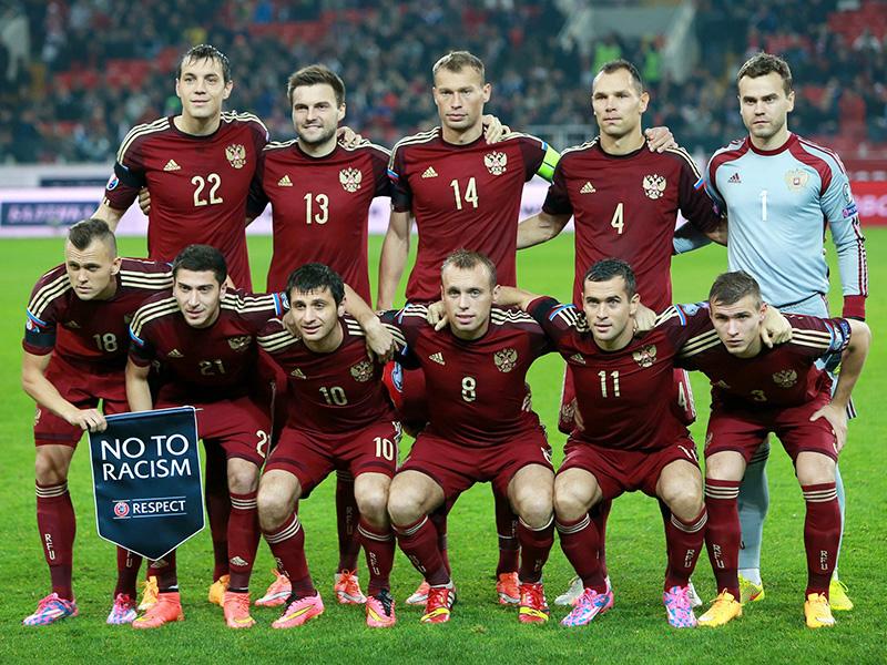 России мира по у футболу шансы на чемпионате ли есть