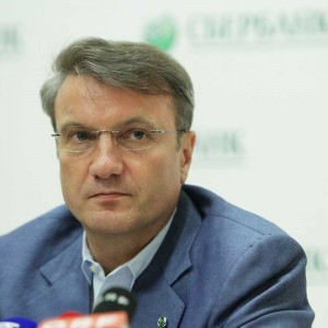 Руководитель Сбербанка прогнозирует ослабление российского рубля в 2016 году