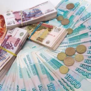 Россия вошла в ТОП-5 худших экономик 2016 года