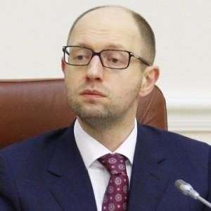 Украина отказалась приобретать российский газ со скидкой