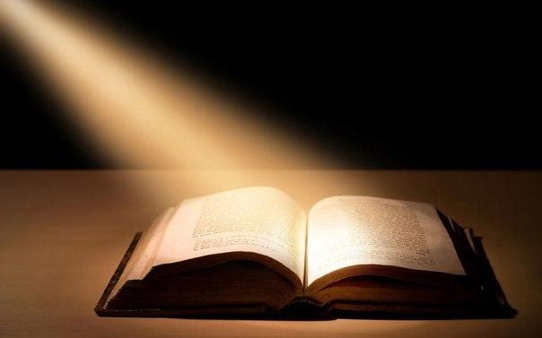 Как быстро читать интеллектуальную литературу: метод Питера Брегмана