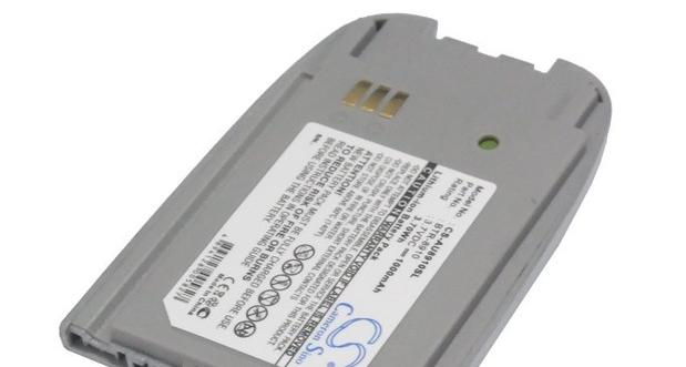 аккумулятор встроен в крышку устройства